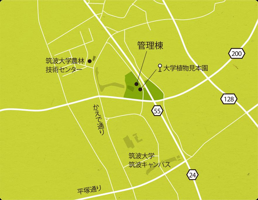筑波大学山岳科学センター筑波実験林