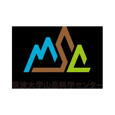 [タテ型] 和文・英文併記 ロゴセット(カラー)